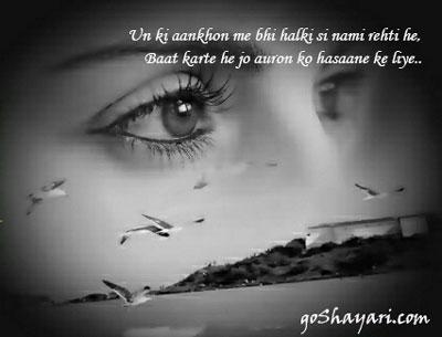 _sad_eyes