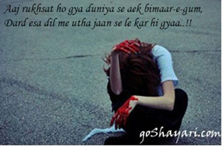 blood-girl-heartbroken-love-photography-sad-Favim