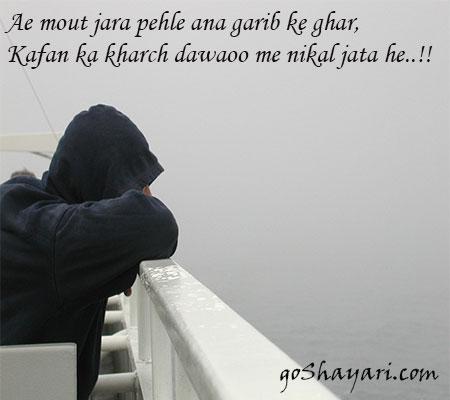 Mout-Image Shayari