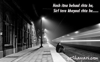 hosh-itna-behaal