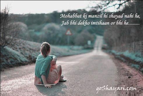 mohabbat-ki-manzil
