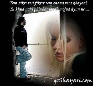 tera_hi_khayaal