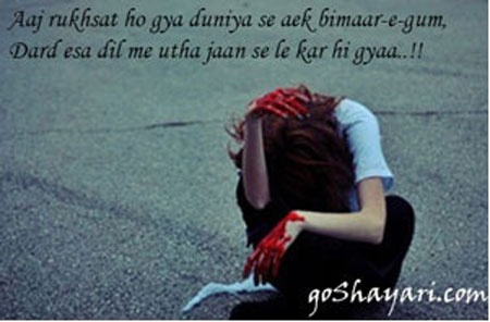 blood-girl-heartbroken-love-photography-sad-Favim