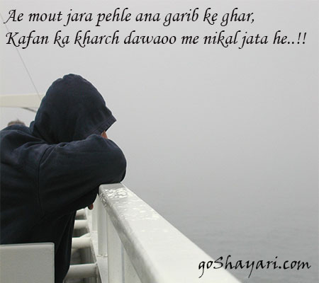 Alone[9]